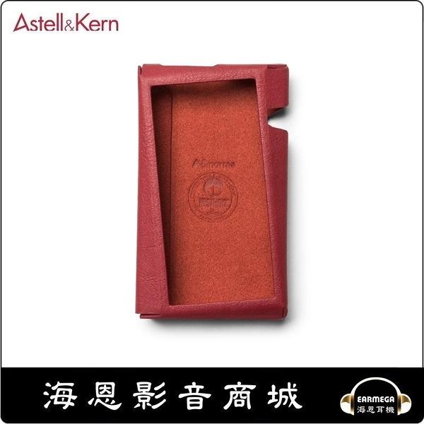 【海恩耳機】韓國 Astell & Kern A&norma SR25 Case 紅色 播放器專用保護套
