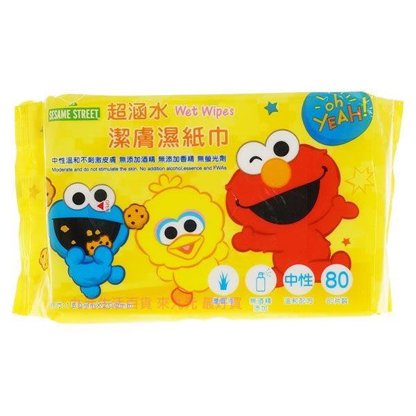 【九元生活百貨】超涵水 潔膚濕紙巾大包裝 家庭號濕紙巾
