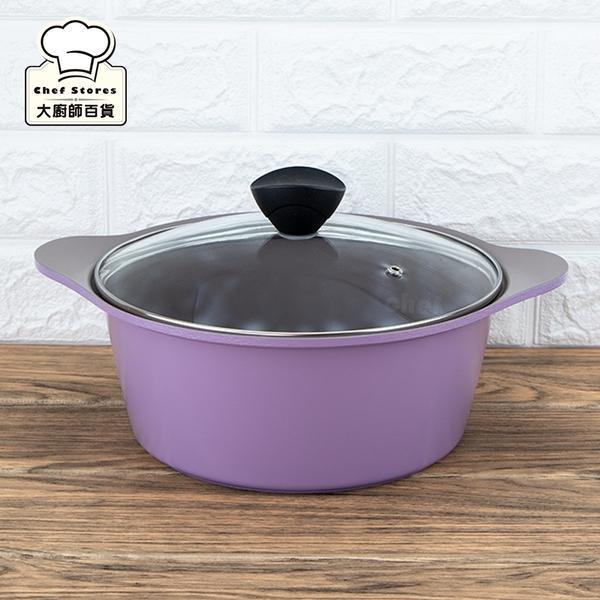 BELLOS陶瓷湯鍋不沾湯鍋24cm陶瓷鍋不沾鍋-大廚師百貨