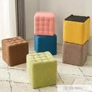 矮凳實木凳子網紅懶人沙發凳坐墩客布藝小板凳家用時尚創意換鞋凳 夏季新品 YTL