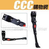 自行車腳架 - 腳柱 鋁合金 可調整高低 長短可調 停車架