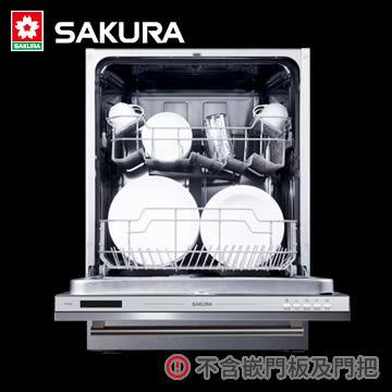 【買BETTER】櫻花電器配備/櫻花洗碗機 E7782全嵌式7段洗程3A效能洗碗機(原E7780改款)★送6期零利率