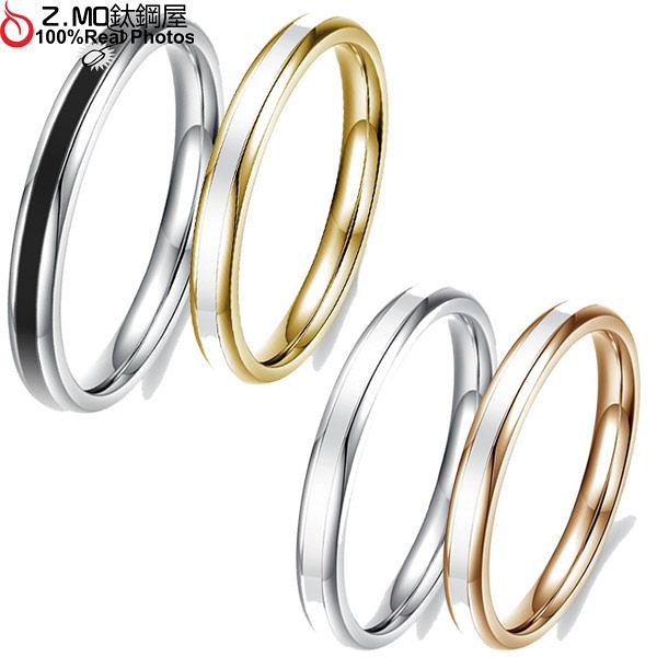 [Z-MO鈦鋼屋]白鋼韓國多色簡約/戒指尾戒/漂亮單品/女孩必備/單個價【BKS448】