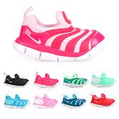 NIKE 女小童運動鞋(免運 毛毛蟲鞋 慢跑 童鞋 兒童≡排汗專家≡