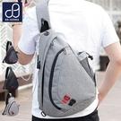 單肩包 胸包 防潑水面料雙層USB款 隨身平版斜背包 男包 89.HERRA-HB89336