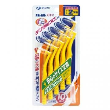 專品藥局 日本jacks L型齒間刷 10入(dentalpro L型牙間刷) 1號 2號 3號 4號