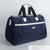 旅游包手提旅行包大容量防水可折疊行李包男旅行袋出差女士 萬聖節狂歡
