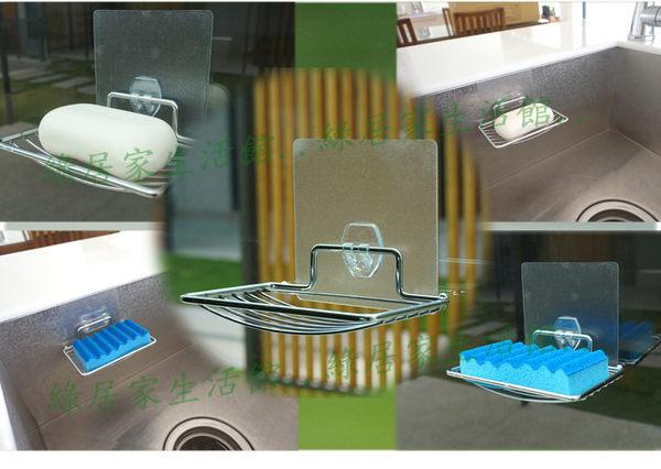 My樂貼 無痕收納系列-霧面無痕不鏽鋼肥皂.菜瓜布收納鐵架 台灣製造 外銷精品!