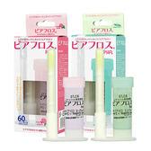 日本 PIAFLOSS 耳洞清潔棒 薄荷 50+10支入 ◆86小舖 ◆