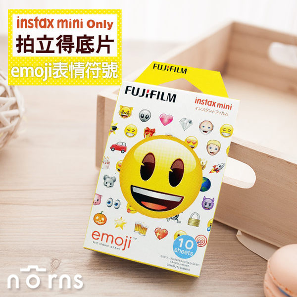 Norns 【mini emoji表情符號底片】笑臉 face mini 7s 8 25 50S 90 sp1 lomo instant適用