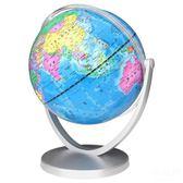 地球儀 高清 地球儀學生18cm 萬向地球儀擺件 北斗地球儀萬向旋轉