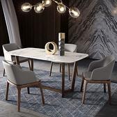 林氏木業簡約內斂仿大理石面白臘木腳1.6M餐桌+扶手餐椅 DY1R-胡桃色(一桌四椅)