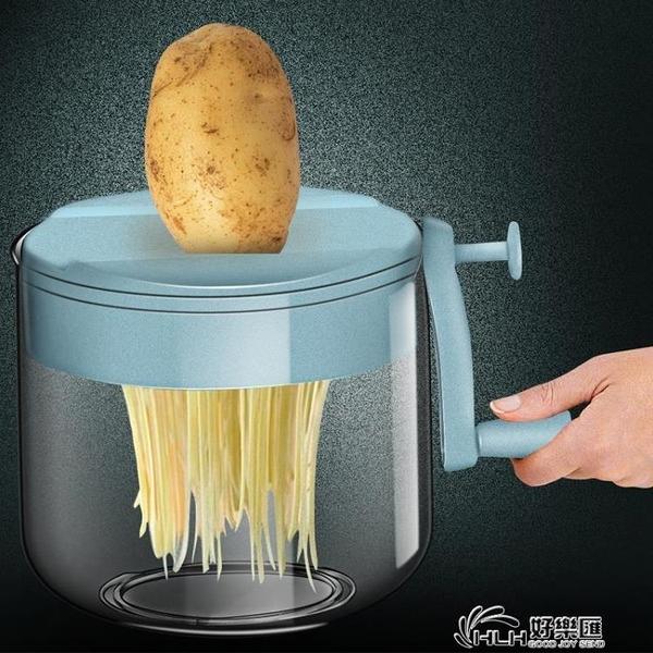 廚房用品家用多功能切菜器蘿蔔絲刨絲器切片神器擦絲馬鈴薯絲切絲器 好樂匯