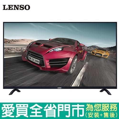 LENSO 43型FULL_HD液晶顯示器43LS-VF1(第四台專用)含配送+安裝【愛買】
