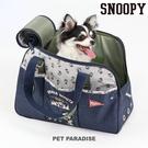 【PET PARADISE 寵物精品】SNOOPY 好朋友露營側背包【大】 (4~8KG) 寵物外出包
