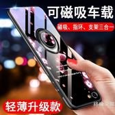 蘋果6splus手機殼女玻璃套6新款6p全包邊防摔外殼ipone6帶指環【快速出貨八折優惠】