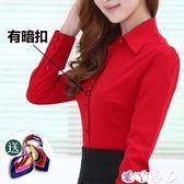 職業襯衫 襯衫女長袖秋裝新款韓版修身百搭OL紅色打底職業襯衣女工作服【全館9折】