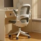 電腦椅 電腦椅家用學習椅辦公椅靠背書桌書房人體工學生寫字轉椅子【幸福小屋】