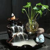 倒流香爐陶瓷香薰檀香爐家用室內熏香爐高山流水香道茶道創意擺件