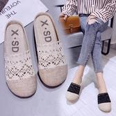 半拖鞋半拖鞋女鏤空蕾絲漁夫鞋女平底一腳蹬懶人鞋亞麻包頭女鞋新年禮物 韓國時尚週