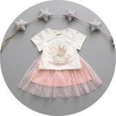 童裝 女童套裝 竹節套裝 夢想飛馬竹節紋星星紗裙套裝