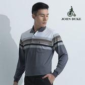 JOHN DUKE 約翰公爵吸濕排汗機能衫(灰色)