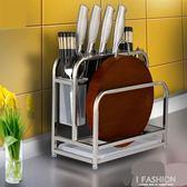 刀架刀座置瀝水多功能廚房不銹鋼菜黏板鑚板案板菜板占板筷子收納·ifashion