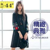 氣質洋裝--優雅精緻花草刺繡A字寬鬆修身顯瘦圓領長袖連衣裙(黑L-2L)-A346眼圈熊中大尺碼