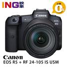 【映象攝影】最新旗艦 Canon EOS...