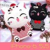 【萌萌噠】iPhone 6/6S Plus (5.5吋)  韓國可愛立體 橫條招財貓保護殼 全包矽膠軟殼 手機殼 附同款掛飾