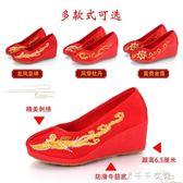 高跟秀禾鞋女中式龍鳳繡花增高新娘敬酒防水臺粗跟紅婚鞋 千千女鞋