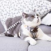 佩貝樂貓咪牽引繩溜貓錬子繩子防掙脫專用貓繩背心式外出遛貓神器  【雙十二下殺】