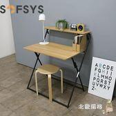 電腦桌小折疊桌便攜式迷你小桌子簡易家用電腦桌寫字台省空間書桌 耶誕交換禮物xw
