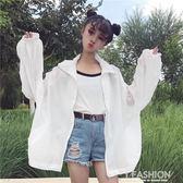 春夏女裝韓版寬鬆微透視袖子條紋棒球服防曬衣夾克上衣休閒薄外套·Ifashion