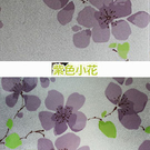 居家無膠靜電玻璃貼膜 防曬貼紙-紫色小花 半島良品