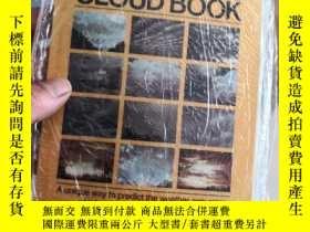 二手書博民逛書店the罕見weather wizard s cloud book