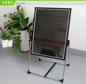 七彩電子LED手寫螢光板60 80廣告牌展示板 發光寫字手寫板 宣傳板WD  電購3C