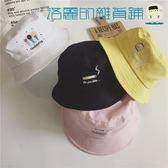 可愛趣味漁夫帽子女韓版夏季遮陽帽【洛麗的雜貨鋪】