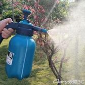 灑水壺 家用消毒手動氣壓式噴壺洗車用加厚小型噴霧器澆水澆花噴壺灑水壺  【榮耀 新品】