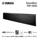 (贈SW050)『限時下殺+24期0利率』Yamaha YSP-5600 無線劇院音場投射器 原廠公司貨