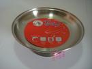 **好幫手生活雜鋪** 斑馬牌 不銹鋼敬果盤31CM ---水果盤.果盤.盤子.白鐵盤