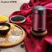 研磨機 磨粉機小型幹磨咖啡豆打粉機家用五穀雜糧芝麻研磨機粉碎機  非凡小鋪 LX