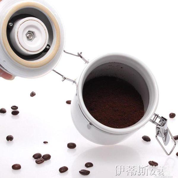 手動咖啡機玉白陶瓷體磨豆機咖啡豆研磨機手搖咖啡機小型手動磨粉機可水洗 【四月上新】