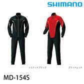 漁拓釣具 SHIMANO MD-154S 黑/紅 系列 (棉質套裝)