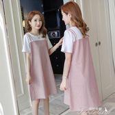 孕婦洋裝 孕婦夏裝短袖上衣新款時尚款孕婦裙子夏假兩件套裝孕婦洋裝  提拉米蘇