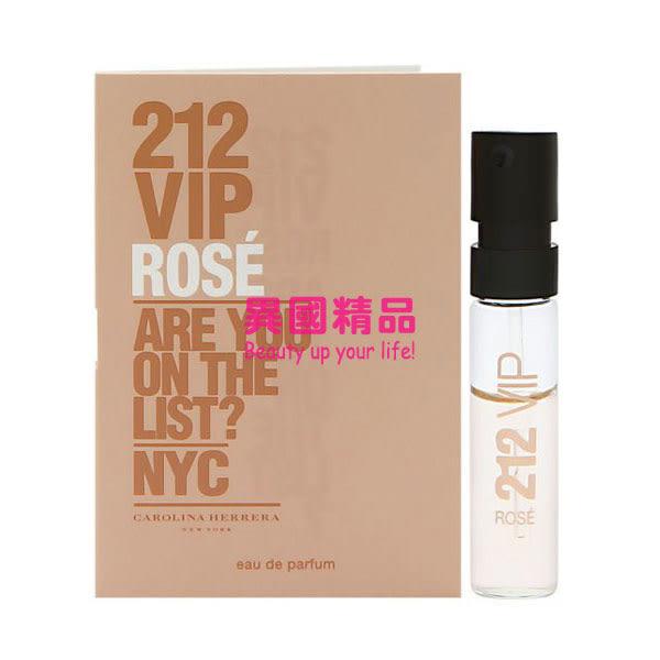 Carolina Herrera 212 VIP ROSE 粉紅香檳女性針管香水 1.5ml EDP Vial SPR【特價】★beauty pie★