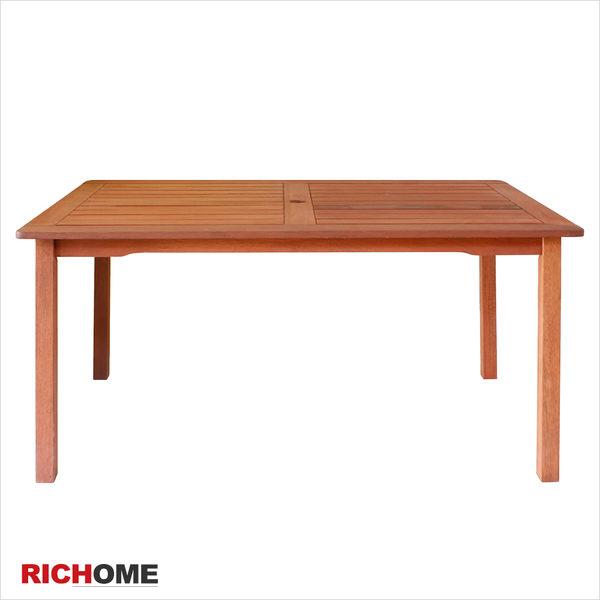 【RICHOME 】PT029《田園綠地休閒桌》餐桌 辦公桌 具餐桌 庭院桌 露營桌