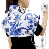 肩頸寶電加熱香身艾寶熱敷包艾絨艾灸頸肩型艾灸寶電熱寶按摩披肩igo 3C優購