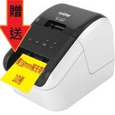 [另贈38mm補充帶X10捲]brother QL-800 (平輸)標籤機 / 條碼機(另售QL-720NW/QL-1050/T4e/TTP-345)