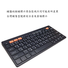 【免運費】SAMSUNG 原廠多工藍牙鍵盤 Trio 500 黑【EJ-B3400】有注音及倉頡標示